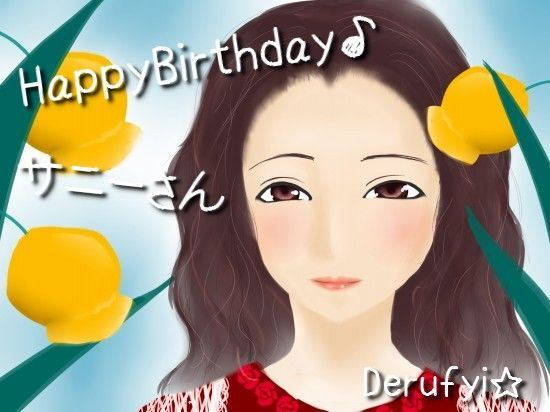 HappyBirthday from Derufyi.jpg